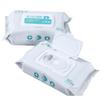 Portable Disinfection Cleaning Pad Disposable 75% Alcohol Wipes